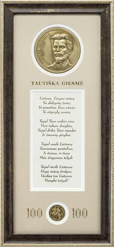 """Lietuvai 100, Reljefinės grafikos paveikslas """"Tautiška giesmė"""""""