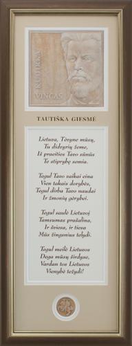 """Reljefinės grafikos paveikslas ''Tautiška giesmė. Vincas Kudirka"""""""
