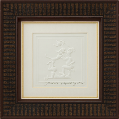 "Embossed graphic picture ""The Return of Leopold"""