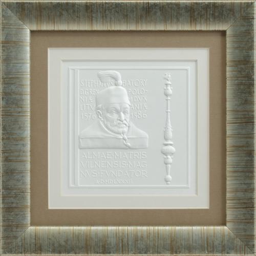 """Reljefinės grafikos paveikslas """"Steponas Batoras su skeptru"""""""