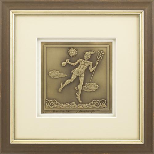 """Reljefinės grafikos paveikslas """"Merkurijus"""""""