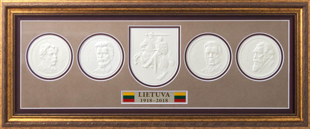 Lietuvos žymūs žmonės 1918-2018