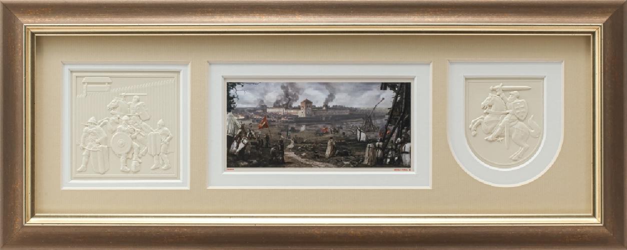 """Grafikos paveikslas """"1402m. Medininkų pilies apgultis"""""""