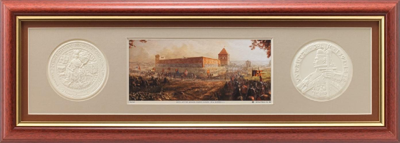 """Grafikos paveikslas """"Trakų pusiasalio pilis XIVa. pab."""""""
