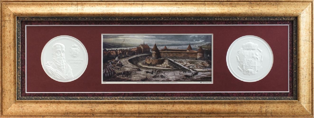 """Grafikos paveikslas """"Kauno pilis XVIa. viduryje. Žygimanto Augusto laikai."""""""