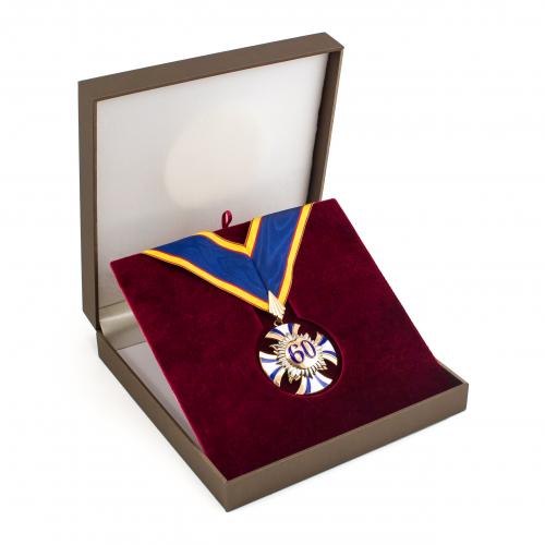 Jubiliejinis – proginis apdovanojimas 60-mečio progai.