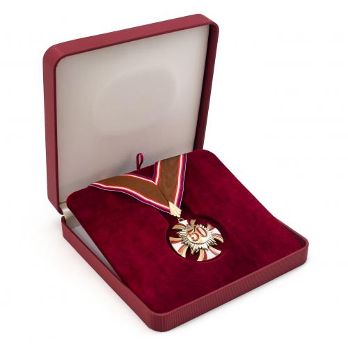 Jubiliejinis – proginis apdovanojimas 50-mečio progai.