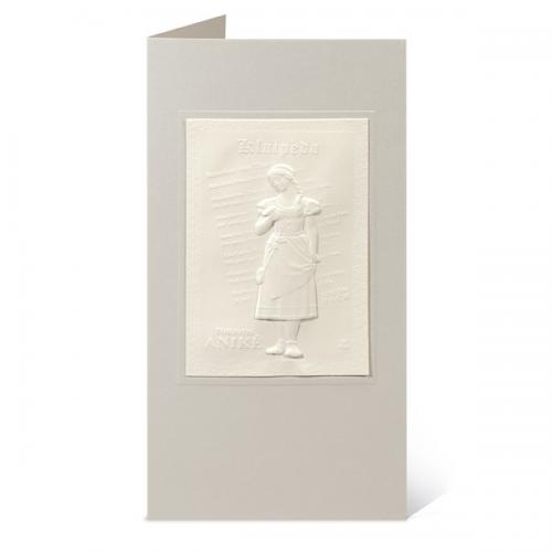 """Atvirukas su popieriniu reljefiniu vaizdu """"Toravos Anikė"""""""