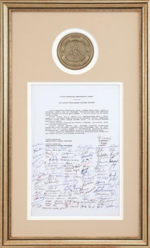 1990 m. Kovo 11-osios Lietuvos Nepriklausomybės atstatymo aktas (kopija)