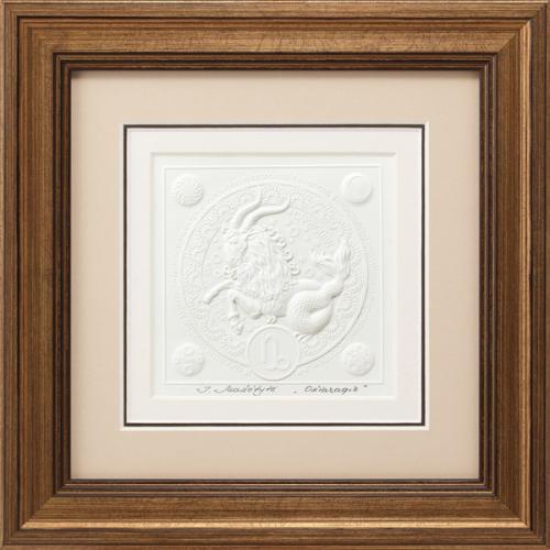 Reljefinės grafikos paveikslas ''Ožiaragis''