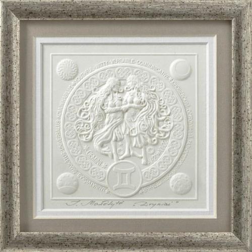 Reljefinės grafikos paveikslas iš serijos zodiakai ''Dvyniai''