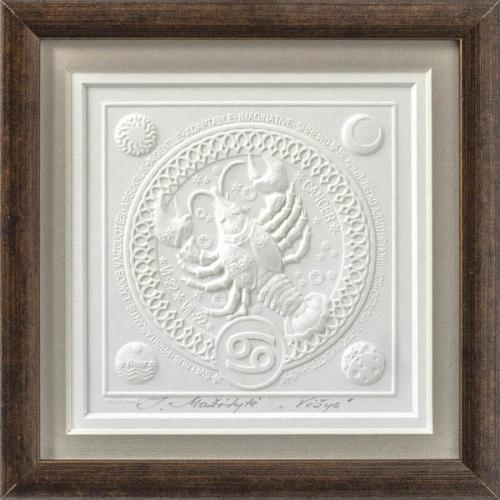 Reljefinės grafikos paveikslas iš serijos zodiakai ''Vėžys''