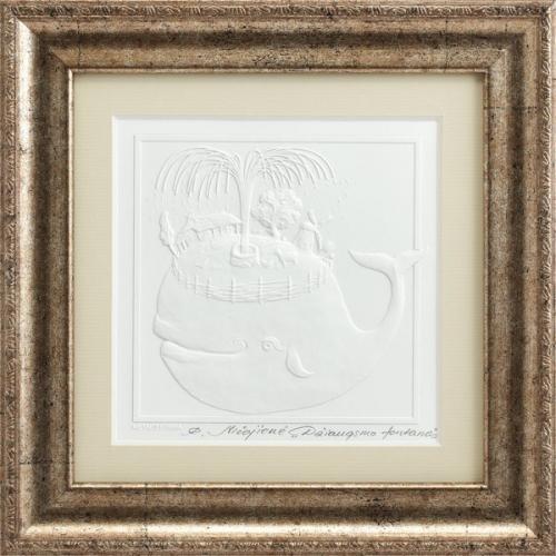 """Reljefinės grafikos paveikslas """"Džiaugsmo fontanas"""""""